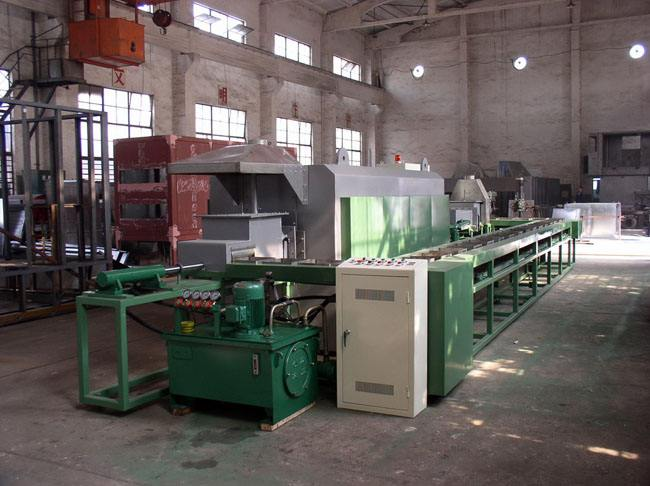 Continuous Pusher Type Furnace