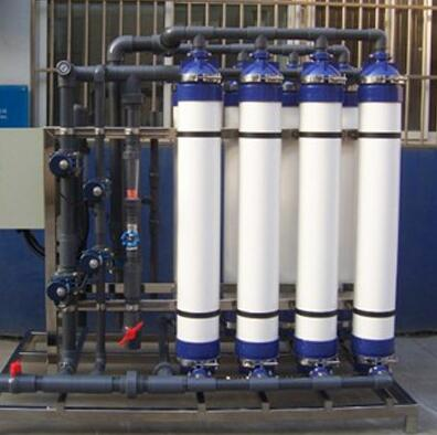 Ultrafiltration system for water purification